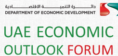 Uae Economic Outlook